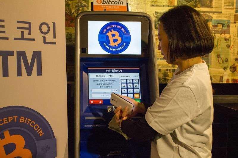 Южная Корея легализовала международные переводы биткоинов