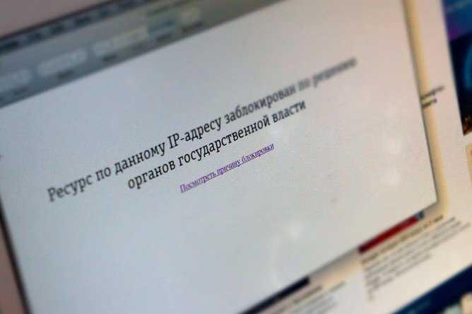 Судом Санкт-Петербурга заблокировано 40 обменников биткоина