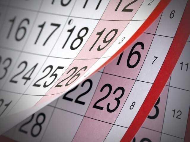 Что ждёт форк в ближайшие дни?