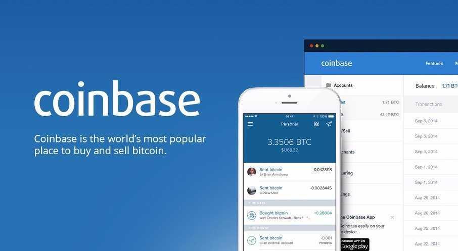 Coinbase не отдает монеты