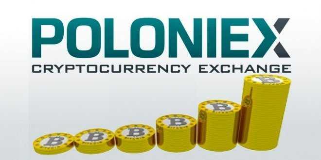 Биржа Poloniex снова в строю