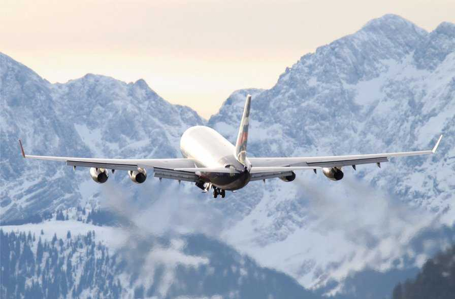 Аэрофлот предоставит возможность оплаты криптовалютами