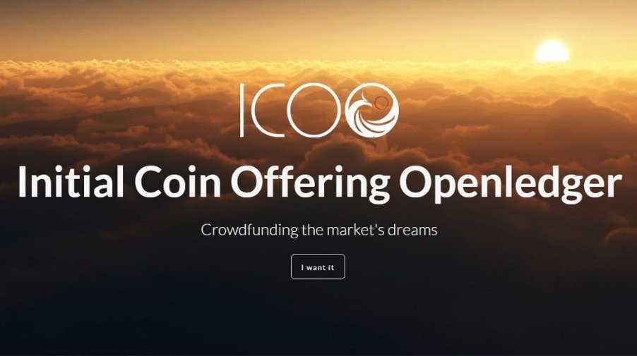 Перспективы рынка ICO