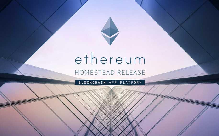 Цена Ethereum может достичь $2000