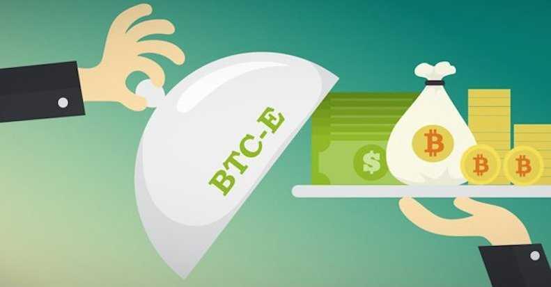 Чтобы отдать деньги людям, BTC-E придумали свои собственные деньги
