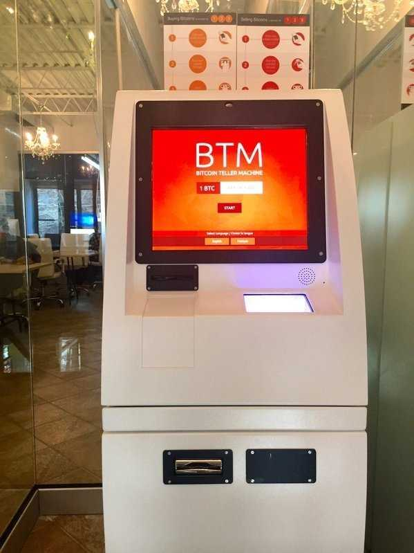 Из Санкт Петербурга исчезли 2 банкомата биткоин