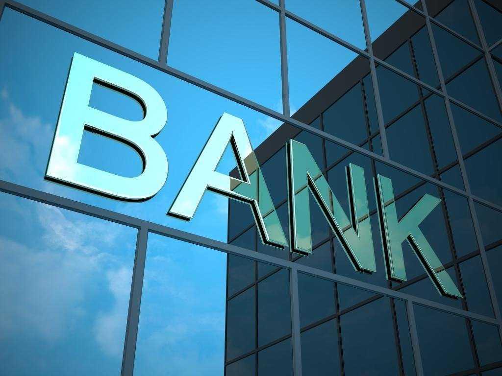 Блокчейн в банковской сфере