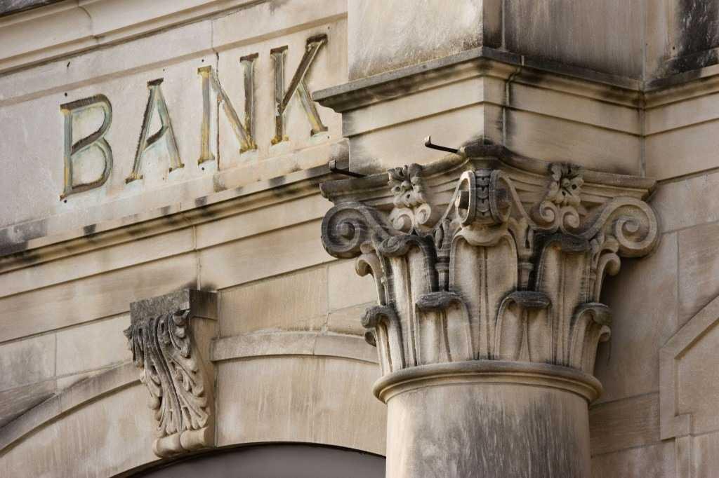 10 причин, почему банки пропустят революцию в мире финансов
