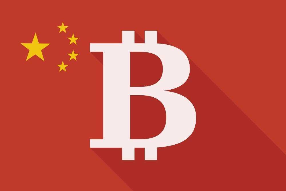 Китайские обменники без разрешения использовали средства своих клиентов