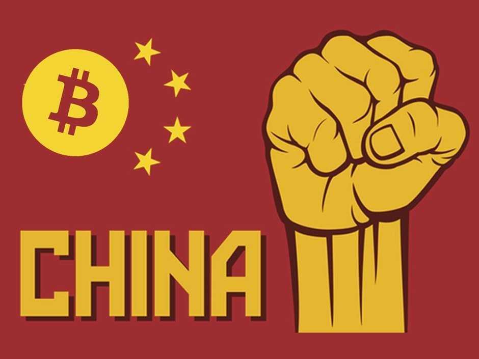 Китай стал лидером в финансовой сфере по многим показателям