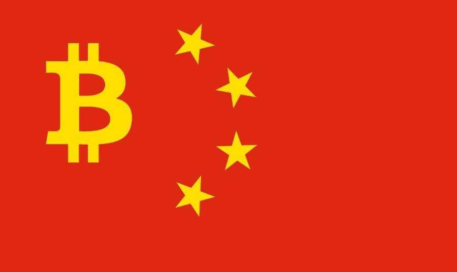 """Китай хочет регулировать """"незаконный сбор средств"""""""