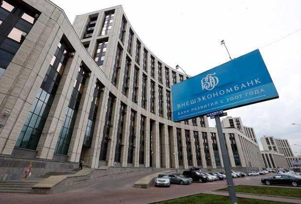 Эфириум заключает ключевую сделку с Внешэкономбанком