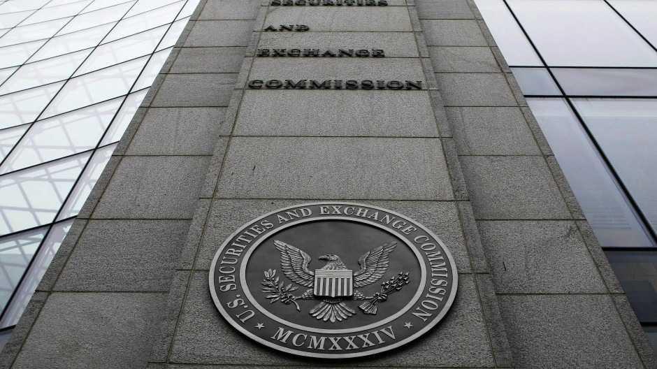 Администрация США взяла направление на принятие криптовалют