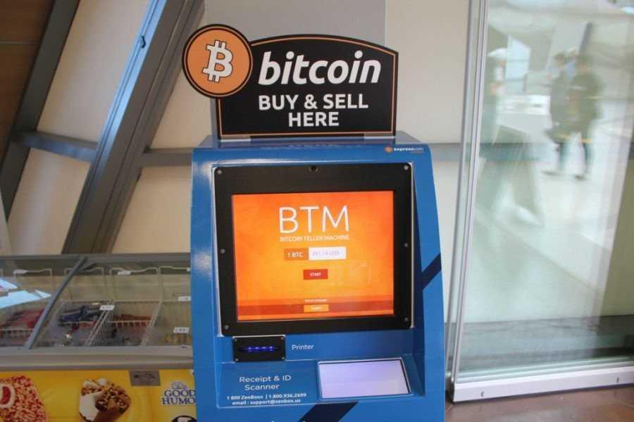 Жителям Австралии станет проще проводить операции с криптовалютами