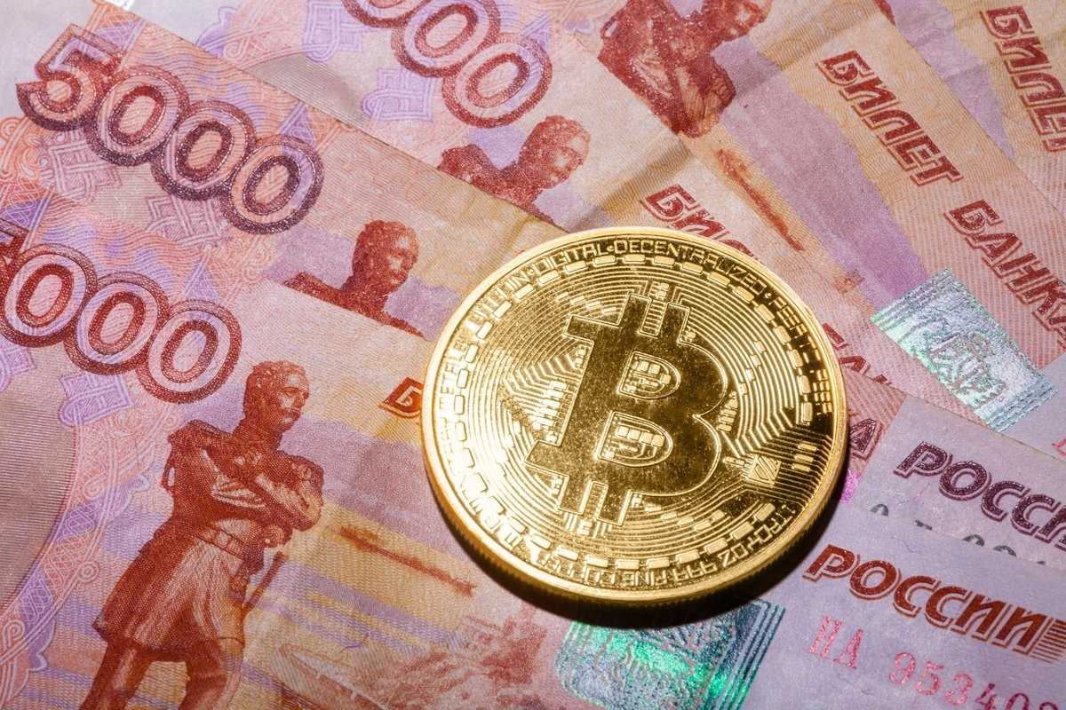 В России могут создать государственную криптовалюту