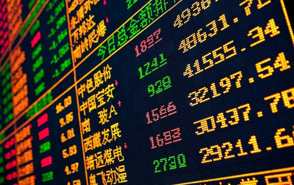 Китай может полностью запретить обменники криптовалют