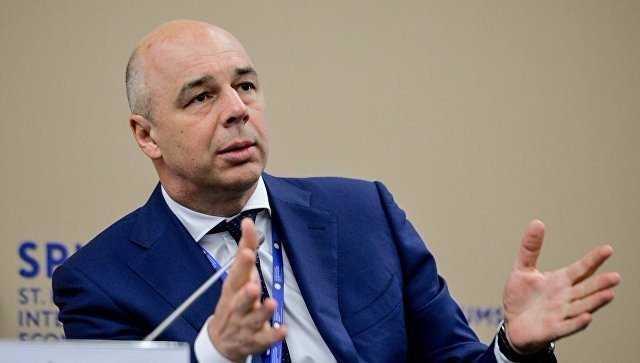 """Министр Финансов РФ: """"Нет смысла запрещать криптовалюты"""""""