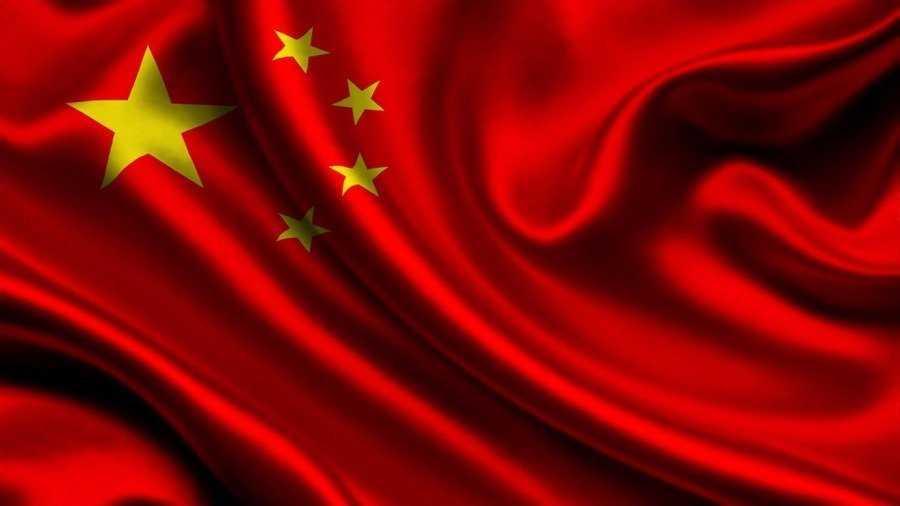 «Не бойся медлить, бойся остановиться» — китайская пословица