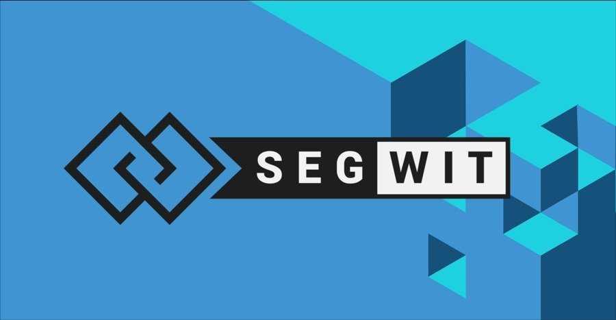 Оптимизация SegWit