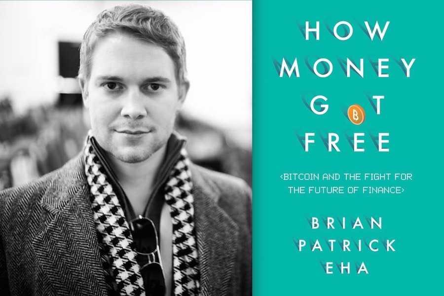 Как деньги становятся свободными?
