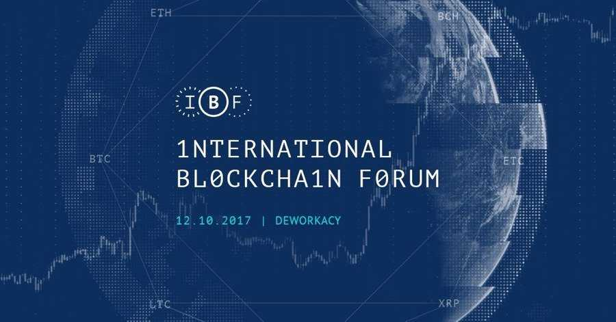 Пресс-релиз: International Blockchain Forum