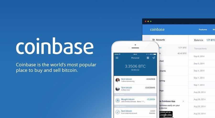 Функция мгновенной покупки у Coinbase