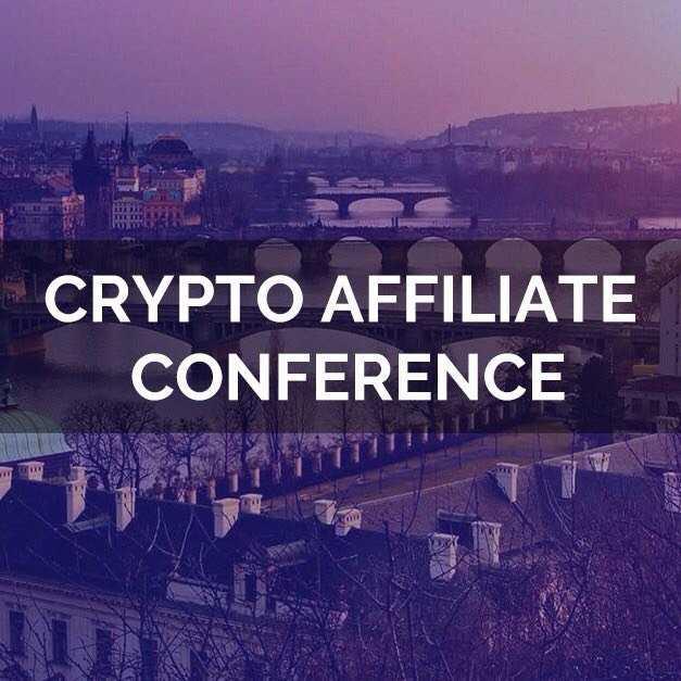 Faunus affiliate network приглашает на первую аффилейт-конференцию по крипто-офферам