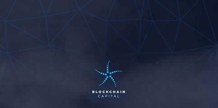 Blockchain Capital снова инвестирует