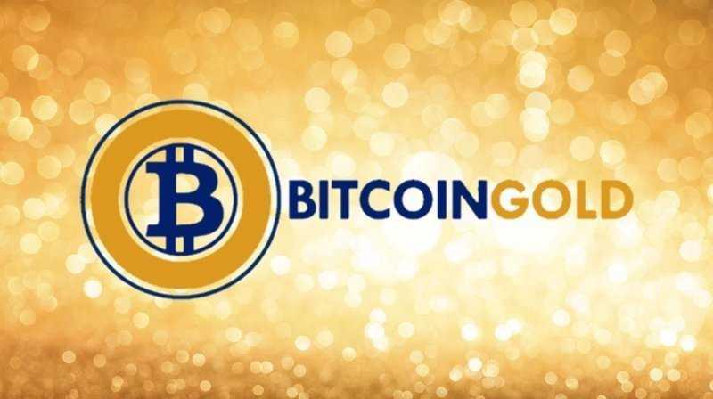 О делах нового форка Bitcoin