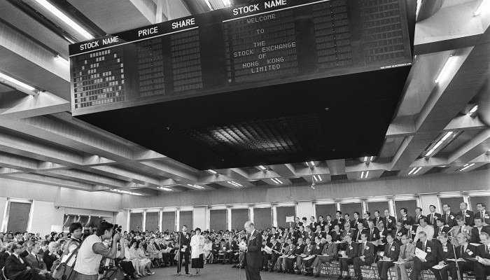 Гонконгская фондовая биржа закрыта