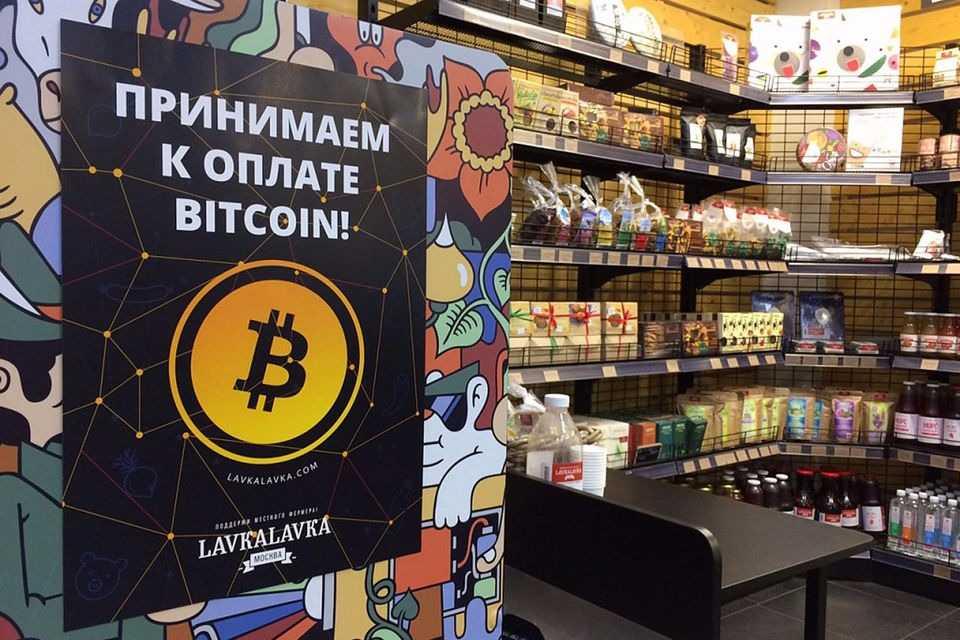 Первое легальное ICO в России