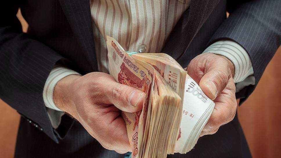 Нет предела зарплате российских чиновников