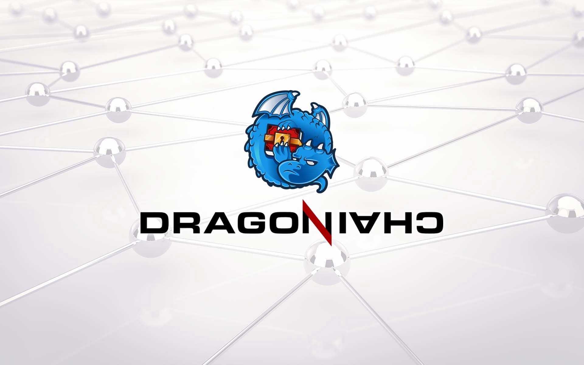 Бизнес платформа Dragonchain собрала деньги на реализацию плана развития