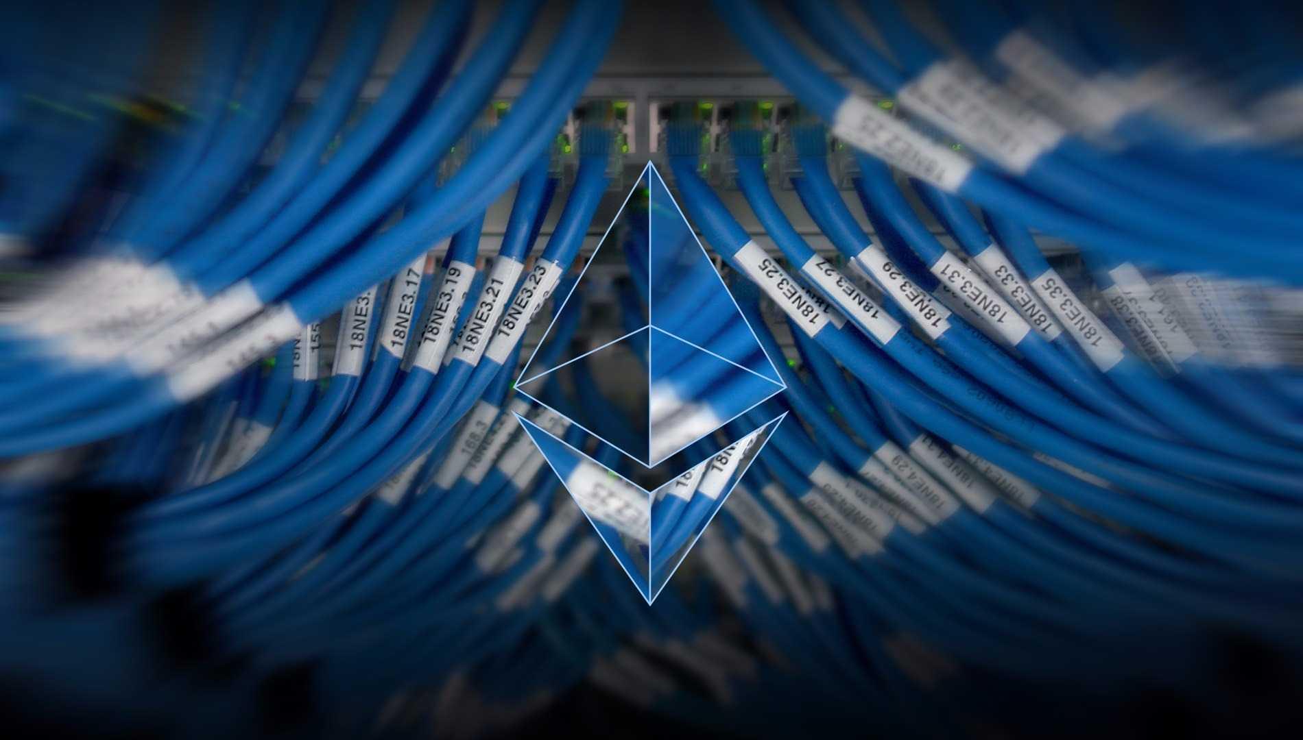 Глава службы безопасности Ethereum считает, что потребуется обновление блокчейна криптовалюты