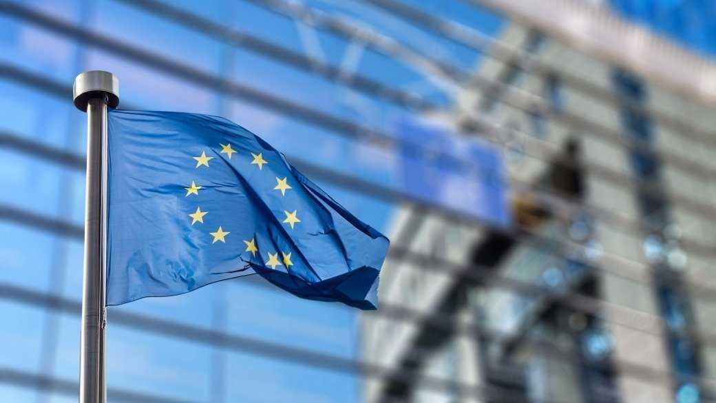Евросоюз официально запустил конкурс на 5 миллионов евро